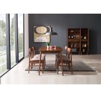 乐家巢原装进口实木餐桌北欧实木长餐桌北欧餐厅家具餐桌椅