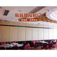 供应酒店、酒楼、餐厅内推拉移动屏风门 密封 分隔