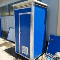 生态环保 户外景区移动厕所