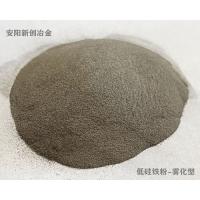四川硅铁粉批发厂家