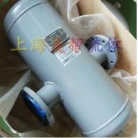 挡板式汽水分离器DN100,蒸汽汽水分离器