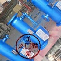 反冲洗电子水处理器@多功能电子水处理器