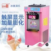 成都冰淇淋机西厨王子冰激凌机工厂