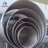 大口徑鋼波紋管涵 馬蹄形波紋涵管包安裝
