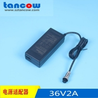 36V2A电源适配器灯箱植物灯音箱开关电源