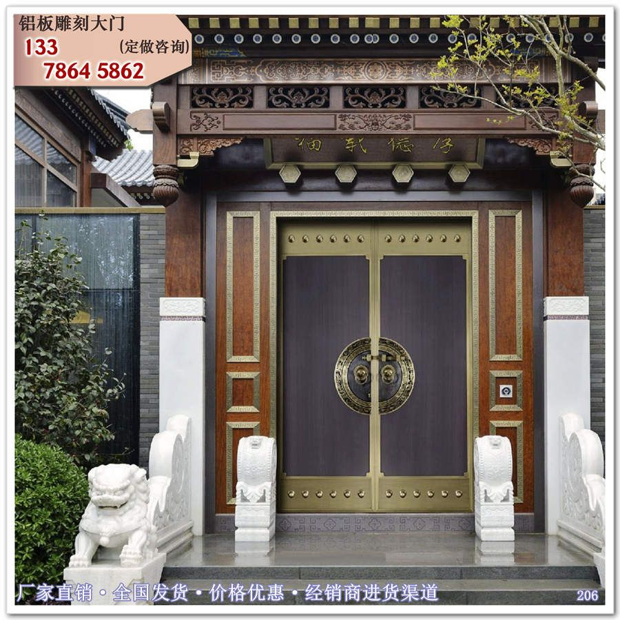 中式别墅大门 四合院门楼进户门 院子围墙大门W630
