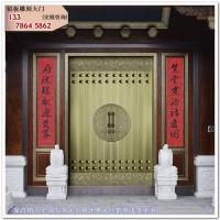 中式别墅大门 四合院门楼进户院子围墙大门W630