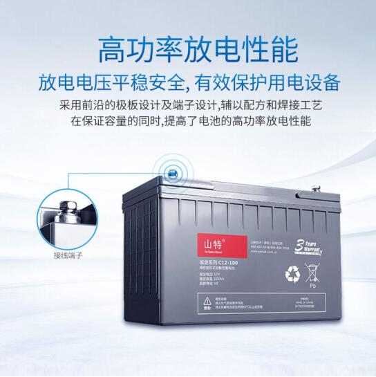 成都12V/100AH免維護蓄電池經銷商