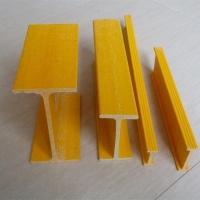 玻璃钢工字梁康百思生产厂家优惠发货