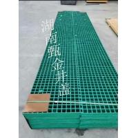 湖南甄金可定制玻璃鋼格柵,類型多樣,質優價廉