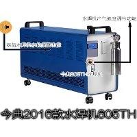 今典605TH水焊机