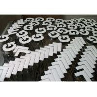 PC扩散板-乳白色发光字扩散板-灯箱导光板