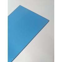 8毫米聚碳酸酯采光板-8mm实心耐力板-绿宝天蓝色PC板