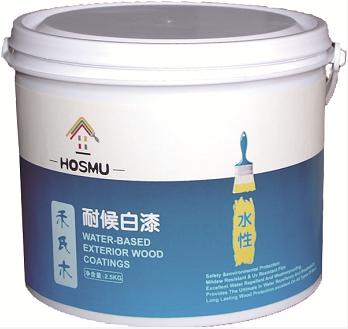 禾氏木hosmu水性耐候白漆