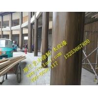 上海木纹漆厂家 航创木纹漆施工 水性金属木纹漆廊架