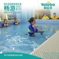 新疆水上乐园儿童水上早教培训免费试听赠送游泳池