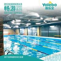 云南别墅私人订制钢结构拆装式游泳池选择游乐宝
