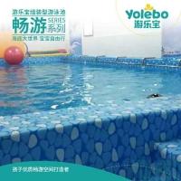 宁夏组装式游泳池亚克力一体水育早教游泳池