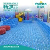 青海金色太阳泳池基地供应婴幼儿游泳池儿童室内游泳池