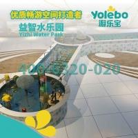 新疆免费上门安装室内儿童水上乐园戏水池设备