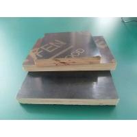 生产建筑模板 建筑模板工地