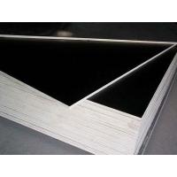 清水建筑模板 模板批发价格