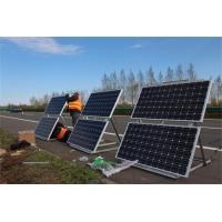 长春太阳能发电机,长春太阳能发电系统,长春太阳能供电系统