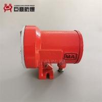 DGE18/36LX(A)矿用隔爆型LED照明信号灯  大灯