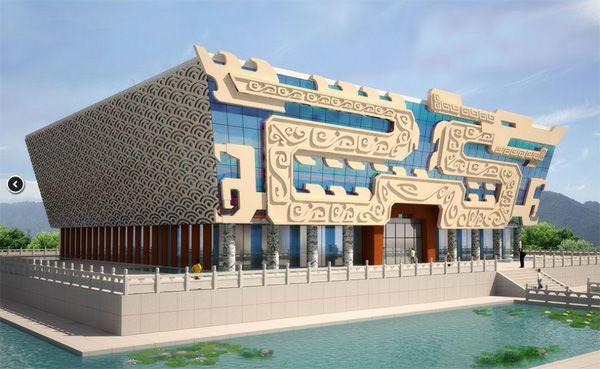 艺术建筑设计/特色建筑设计/博物馆设计公司