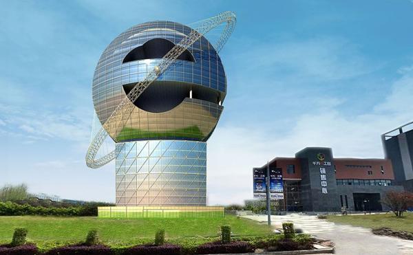重庆地标建筑/标志性建筑设计