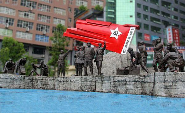 重庆雕塑公司/红色文化雕塑/重庆雕塑工厂