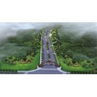 艺术景观设计/旅游规划设计