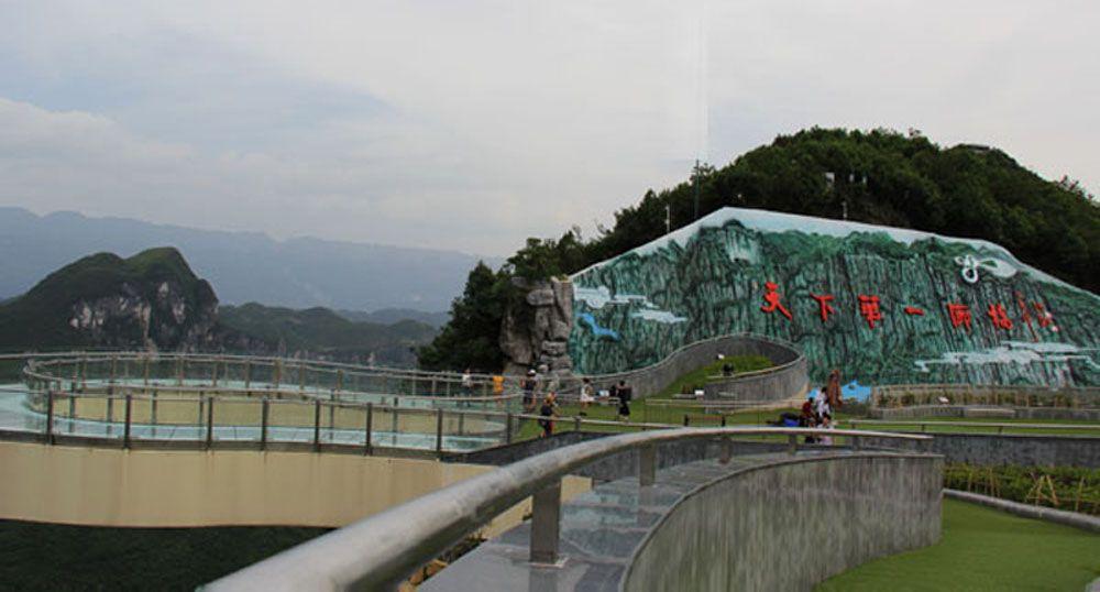景区网红壁画/景区亮点创意设计壁/网红打卡景点