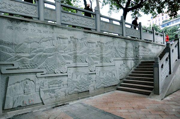 艺术壁画/重庆浮雕壁画