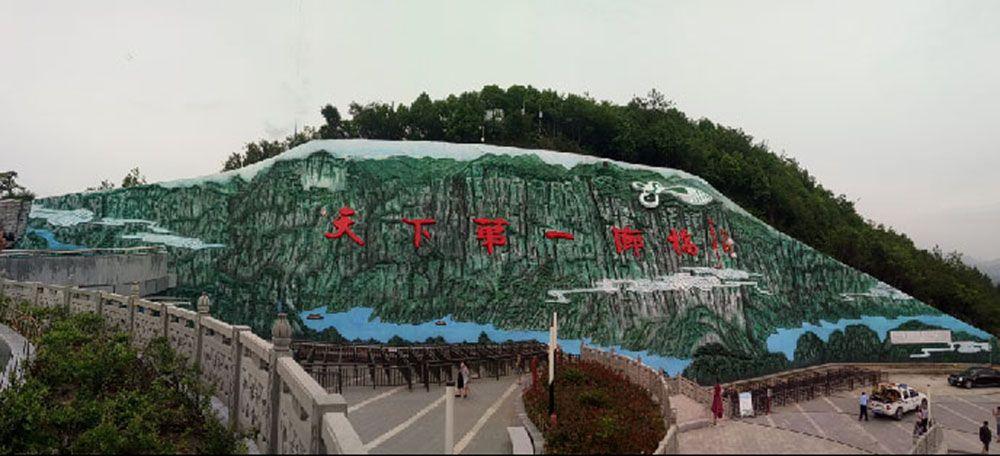 网红打卡景点/重庆网红艺术/重庆景区亮点设计