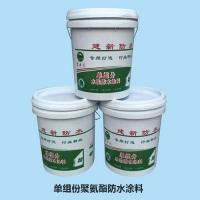 单组份聚氨酯防水涂料-6