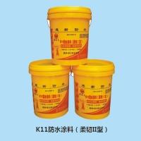 K11防水涂料(柔韧II型)
