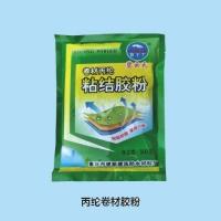 丙纶卷材胶粉