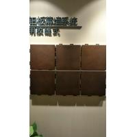 鋁板、瓦楞板、蜂窩板