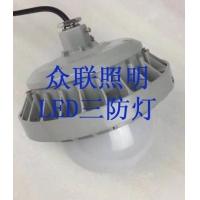 FYGW60防水防尘防腐防震灯