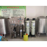 青州建宗供应1T/H反渗透设备净化水设备过滤设备