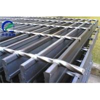 平台专用钢格栅板@锦州平台专用钢格栅板优质产地