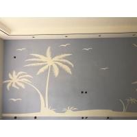 干粉硅藻泥 水性硅藻泥 圣沃水性硅藻泥 圣沃环保室内涂料