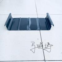 直立鎖邊鋁鎂錳壓型板65-430/400/450/500型氟
