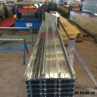 鶴崗鍍鋅板1.2mm厚 180克鍍鋅樓承板66-166-50