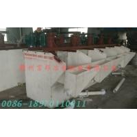 耐酸浮選機設備-防腐蝕浮選槽