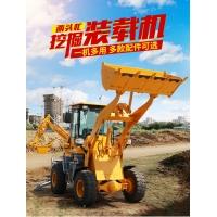兩頭忙挖掘裝載機工程小型輪式挖掘鏟車農用兩用多功能挖掘裝載機