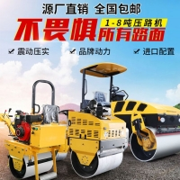小型壓路機座駕式震動3噸瀝青溝槽手扶式3噸2噸單鋼輪柴油壓實