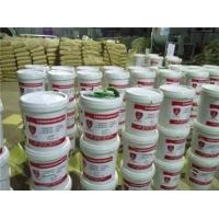 空鼓修補專業灌漿樹脂