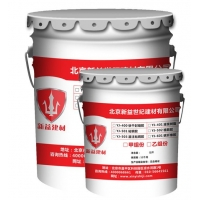 山东省济南市市政专用环氧灌浆树脂厂家报价